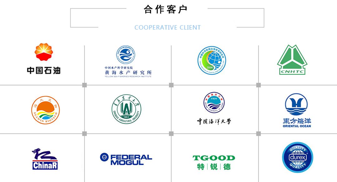 环境空气检测企业