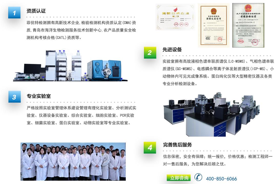 分子生物学实验技术